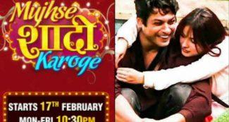 शहनाज के नए शो को लेकर आ रही है बहुत बड़ी खबर, SidNaaz फैन्स खुश हो जाएंगे