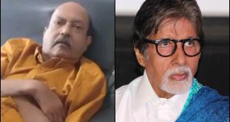 अमिताभ को लेकर अमर सिंह का वीडियो संदेश, काफी बीमार दिख रहे हैं राज्यसभा सांसद