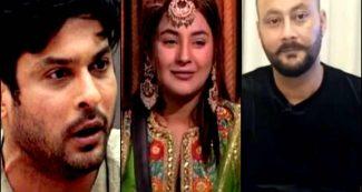 #SidNaaz के फैन्स को झटका, शहनाज की टीवी पर होगी शादी, परिवार हैरान-सिद्धार्थ परेशान
