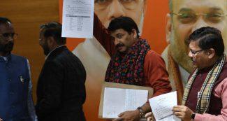 दिल्ली विधानसभा चुनाव पर बीजेपी का आंतरिक आकलन, इस वजह से हारे चुनाव, प्रत्याशी ने बताई पूरी बात
