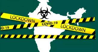 21 दिनों से आगे नहीं बढ़ेगा लॉकडाउन, मोदी सरकार की ओर से बड़ा बयान