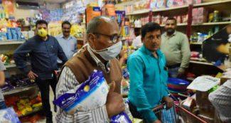 आटा, दाल-चावल और सब्जियों के लिए बाजार में रेट तय, ज़्यादा पैसे लिए तो होगी FIR