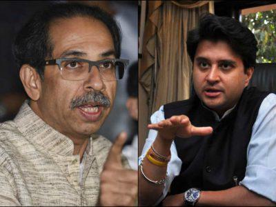 एमपी के सियासी संग्राम में शिवसेना की एंट्री, कांग्रेस पर तंज, सिंधिया के साथ खड़े हुए
