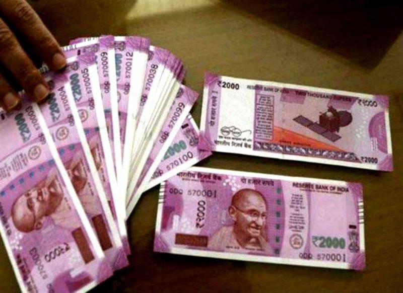 2 सालों से नहीं छपा 2000 का एक भी नोट, खुद सरकार ने बताया RBI के साथ उसका क्या है प्लान
