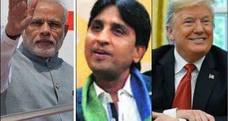आसान भाषा में कुमार विश्वास ने ट्रंप को बताया भारत का मतलब, हो रही खूब तारीफ