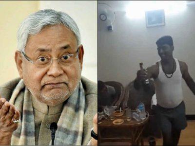 अपने ही लोग करवा रहे नीतीश कुमार की किरकिरी, तेजी से फैल रहा नागिन डांस का वीडियो