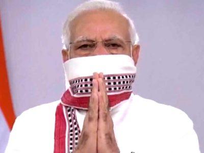 3 मई तक लॉकडाउन पार्ट 2 , प्रधानमंत्री ने 7 बातों में मांगा देश का साथ