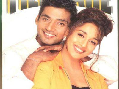 माधुरी दीक्षित और अजय जडेजा की अधूरी लव स्टोरी, एक तूफान ने खत्म किया था रिश्ता