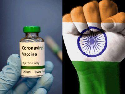 Coronavirus Vaccine को लेकर बहुत बड़ी अपडेट, भारत बायोटेक ने स्वदेशी वैक्सीन की लॉन्च डेट बताई