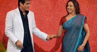 हेमा मालिनी को शादी के लिये मनाने परिवार के साथ मद्रास गये थे जितेन्द्र, मंगेतर ने बिगाड़ा था खेल!
