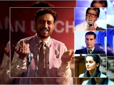 इरफान: सोशल मीडिया पर आंसुओं का सैलाब, अमिताभ बच्चन, अक्षय कुमार से लेकर तापसी ने किया ट्वीट