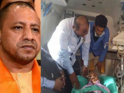 योगी आदित्यनाथ के पिता की हालत नाजुक, एम्स में रखा गया वेंटिलेटर पर, इस गंभीर बीमारी से जूझ रहे