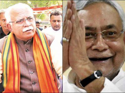 हरियाणा सीएम ने नीतीश कुमार को लौटाया पैसा, खत में लिखी दिल छू लेने वाली बात