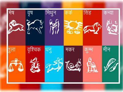 19 सितंबर, शनिवार का राशिफल: जल्दबाजी में कोई काम ना करें सिंह राशि के जातक, लाभ से चूक सकते हैं