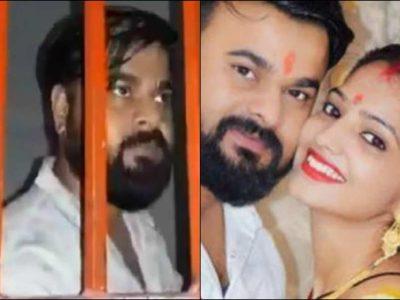 अजितेश को पुलिस ने किया गिरफ्तार, नशे में धुत गुंडई का आरोप, विधायक बेटी साक्षी लगाती रही गुहार