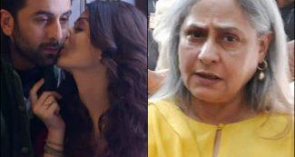 जब बहू ऐश्वर्या को 9 साल छोटे रणबीर के साथ देख भड़क गई थी जया बच्चन, कहा था शर्म बची ही नहीं