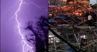 मध्य प्रदेश में आंधी – तूफान से बड़ा नुकसान, उधर UP के इन जिलों में भारी बारिश का अलर्ट