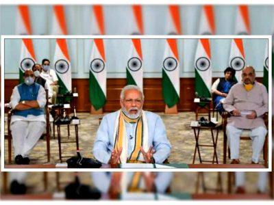 लॉकडाउन 4 के लिए तैयार हो जाइए, इस बार नियम कुछ इस तरह होंगे, PM-CM बैठक में हुई लंबी चर्चा