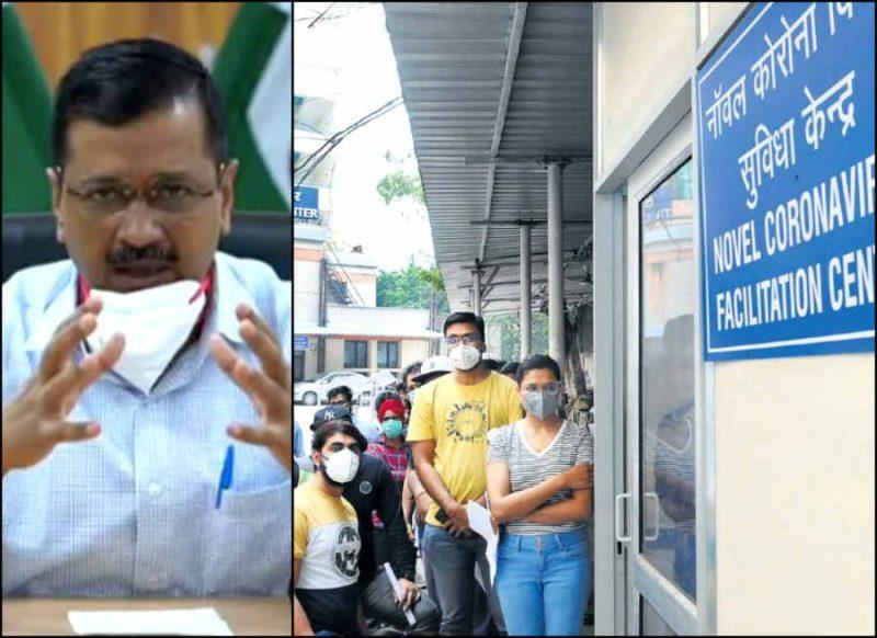 दिल्ली: कोरोना Treatment के लिए चाहिए ये सारे Documents, अस्पतालों के बाहर तैनात किए गए अधिकारी
