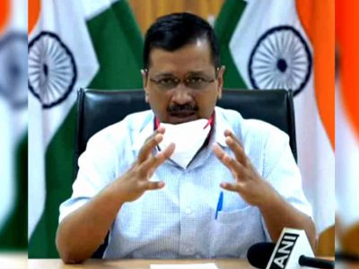 दिल्ली: CM केजरीवाल खुद पड़ गए बीमार, कर लिया है आइसोलेट, अब होगा कोरोना टेस्ट