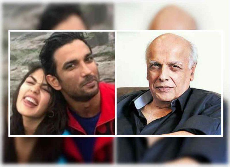 महेश भट्ट की सहायक का पोस्ट हो रहा वायरल, रिया सुशांत से रिश्ते को लेकर फिल्ममेकर से लेती थी राय