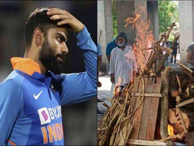 नहीं रहे सबसे ज्यादा विकेट लेने वाले गेंदबाज, कप्तान विराट कोहली ने खास अंदाज में दी श्रद्धांजलि
