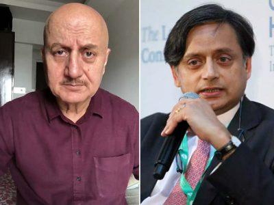 पुराने ट्वीट को लेकर शशि थरुर ने अनुपम खेर को किया ट्रोल, मिला करारा जवाब