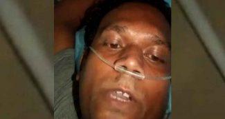 मरने से पहले कोरोना मरीज ने बनाया वीडियो, अस्पताल का सच बताया, कहा- सांस नहीं ले पा रहा डैडी …