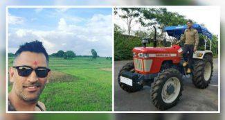 लॉकडाउन में धोनी ने करियर गोल किए सेट, अब बस 'किसानी' करेंगे, ये रहा सुबूत
