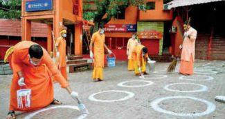 कोरोना: भारत में अनलॉक 1-फेज 2, मंदिर-मॉल-रेस्तरां सब खुले, इन बातों का ध्यान रखना जरूरी