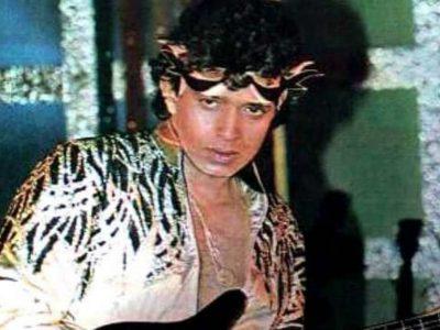 भारत का पहला डिस्को डांसर, पुणे की FTII का प्रोडक्ट होने से पहले मिथुन दा नक्सली थे