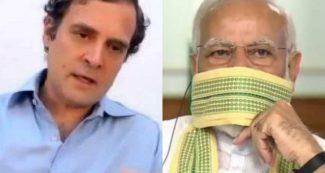 मोदी का गुनाह राहुल की नजर में