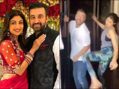 नौकरानी की वजह से शिल्पा शेट्टी ने की पति की पिटाई, तेजी से वायरल हो रहा वीडियो