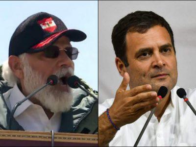 राहुल गांधी की स्तुति करने वालों ने जाहिर कर दिया कि भारत का असली शत्रु कौन है?