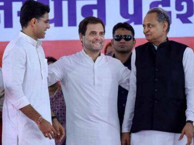 Opinion- राजस्थानः कांग्रेस नेतृत्व की कंगाली