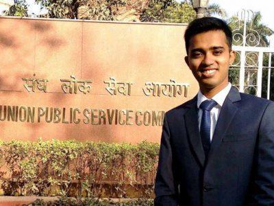 Success Story: दूसरों के घरों में रोटियां बनाती थी मां, बेटा 22 साल की उम्र में बन गया IPS अधिकारी