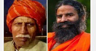 बेहद सादा जीवन गुजार रहे हैं बाबा रामदेव के पिता, जानें कैसा है योग गुरु का परिवार