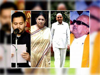 राजनीति के ऊंचे पदों पर बैठे इन नेताओं की पढ़ाई सुनकर लग जाएगा शॉक, कोई छठी पास तो कोई 10वीं फेल