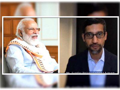 भारत में 75,000 करोड़ रुपये का निवेश करेगा Google, PM मोदी से बातचीत के बाद सुंदर पिचाई का ऐलान
