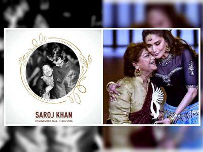सरोज खान के निधन से टूट गई हैं माधुरी दीक्षित, वहीं अमिताभ हुए इमोशनल, लिखा- Legacy has passed away.
