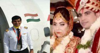 केरल हादसा: 2 साल पहले ही हुई थी पायलट अखिलेश की शादी, बच्चे के जन्म से पहले आई मनहूस खबर