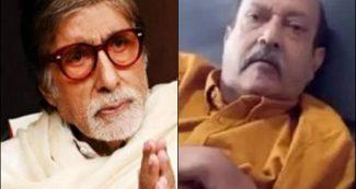 अमर सिंह को याद कर भावुक हुए अमिताभ बच्चन, बिना शब्दों के कह दिया बहुत कुछ!
