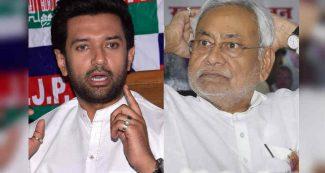 बिहार: महागठबंधन में मची हलचल, चिराग पासवान पूरी पार्टी समेत CM नीतीश पर हमलावर, दिए साफ संकेत