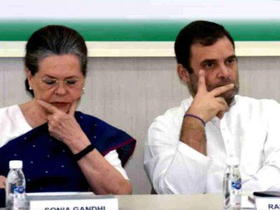 राहुल गांधी नहीं तो फिर कौन बनेगा कांग्रेस का अध्यक्ष? आज CWC की बैठक, सोनिया को नेताओं के पत्र