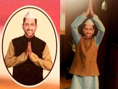 राजनीति की पिच पर शुरू होगी महेन्द्र सिंह धोनी की दूसरी पारी! मचा सियासी घमासान