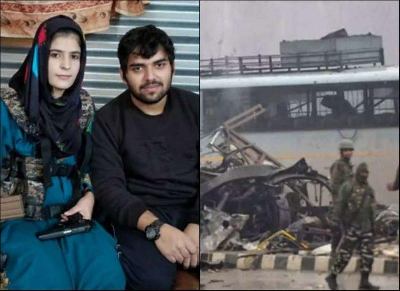 मारे गये आतंकी की प्रेमिका, पुलवामा हमले में निभाया था बड़ा किरदार