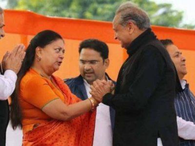 राजस्थान: अशोक गहलोत के इस कदम ने उड़ाई बीजेपी खेमे की नींद, 40 MLA को लेकर आ रही बड़ी खबर