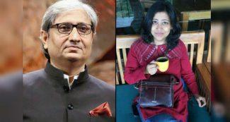 बंगाल की नयना के दीवाने हो गए थे धाकड़ पत्रकार रवीश कुमार, कई मुश्किलों के बावजूद रचाई शादी