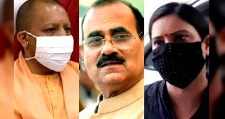 योगी सरकार पर बोला था हमला, गिरफ्तार बाहुबली विधायक चित्रकूट जेल शिफ्ट, अब बेटी का आया बवाली बयान