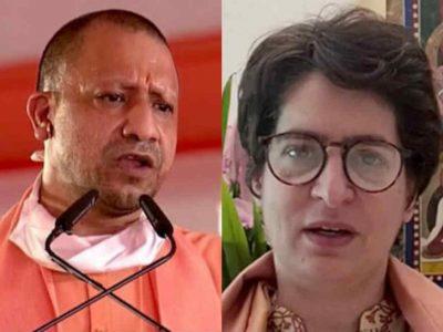 प्रियंका गांधी का बयान- 'राम सबके हैं', CM योगी की प्रतिक्रिया- 'ये सद्बुद्धि पहले क्यों नहीं आई'